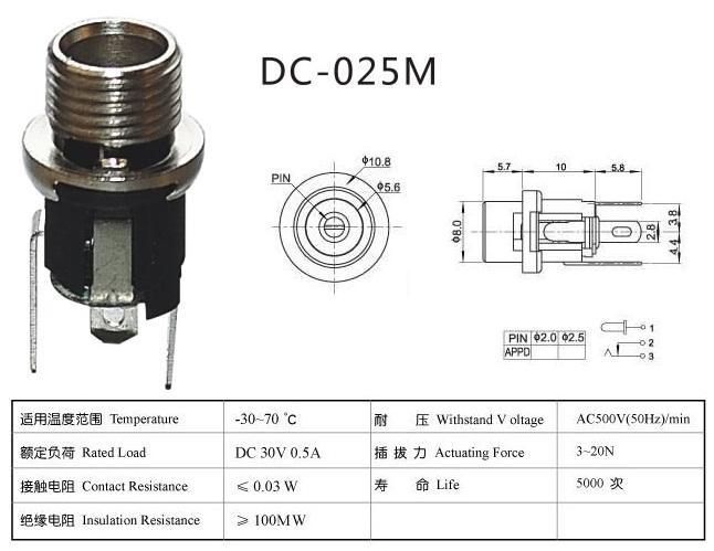 3 5mm Female Audio Jack Wiring Dc Power Jack 2 1mm Panel Mount Bulkhead