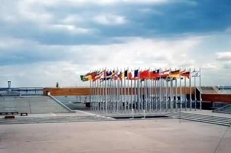 Place des Nations, Expo 67 - Bill Cotter Collection
