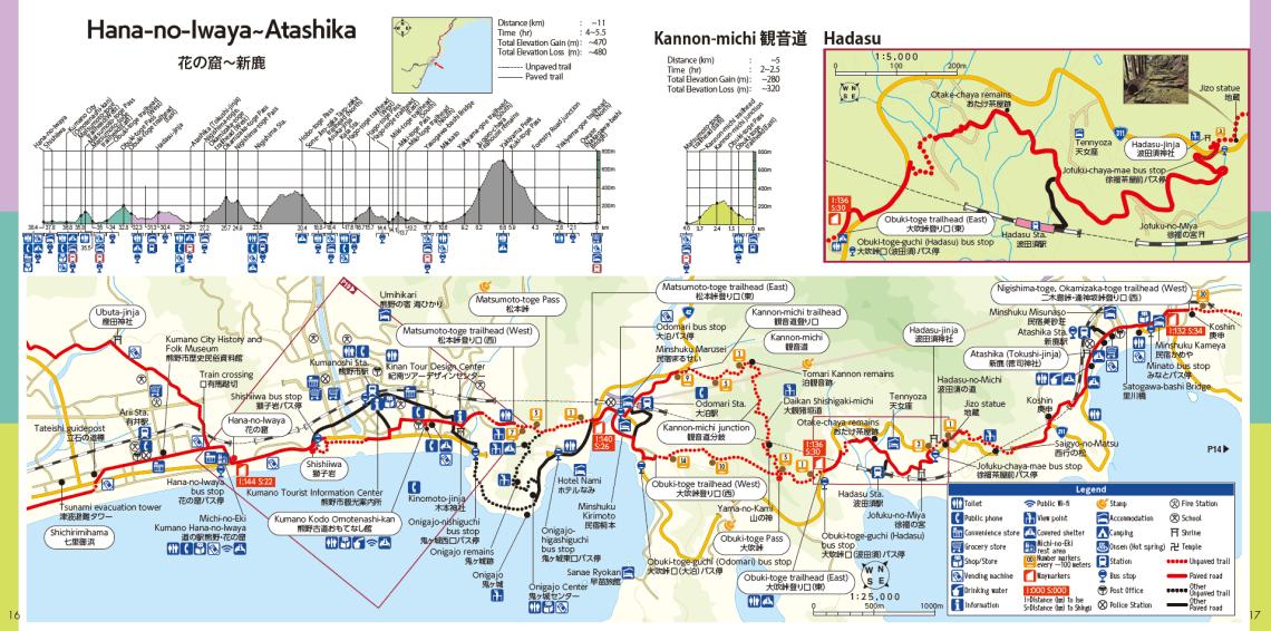 Kumano Kodo Iseji pilgrimage route Atashika~Hana-no-Iwaya