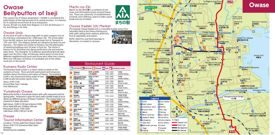 Kumano Kodo Iseji pilgrimage route Owase city map