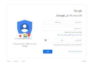 انشاء ايميل جوجل جديد