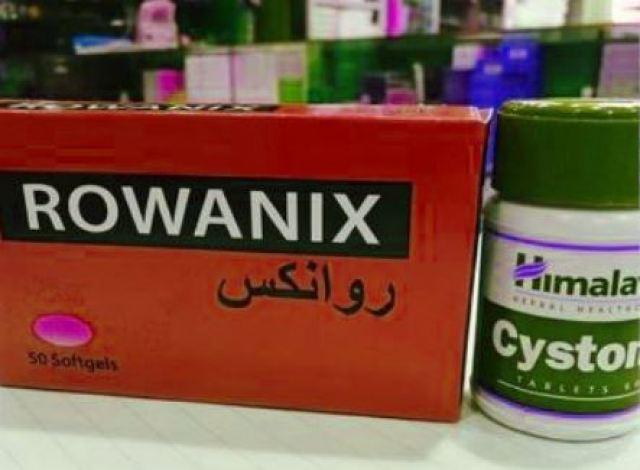 دواء rowanix روانكس