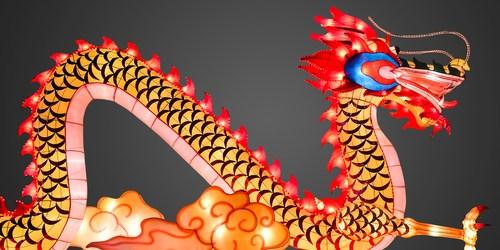 Chinese New Year   Largo   Dragon Dance