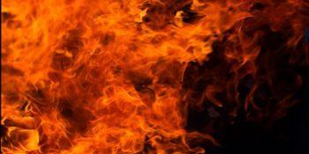 Fire | Blaze | Firefighter