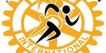 Armadillo Run Logo e