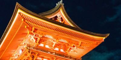 Japan | Asia | Travel
