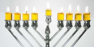 Manorah | Hanukkah | Religion