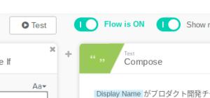 Okta Workflowsとは