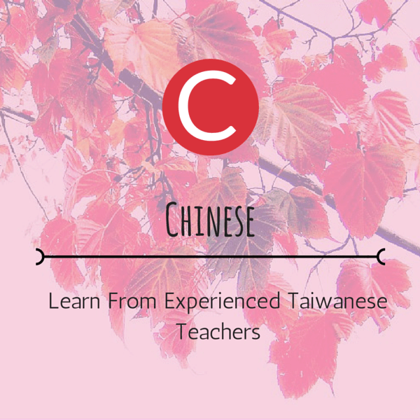 Learn Chinese in Taiwan from experienced Taiwanese teachers.