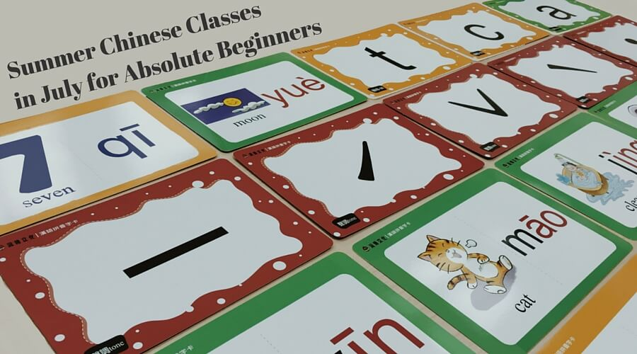 Summer Classes in July for Absolute Beginners