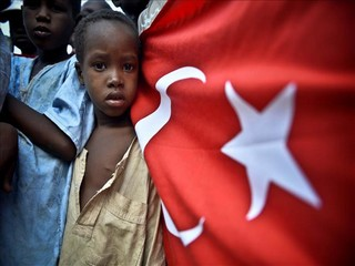 Complexe scolaire turc au Tchad