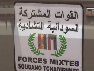 Les nouvelles autorités soudanaises se méfient et ferment la frontière avec le Tchad