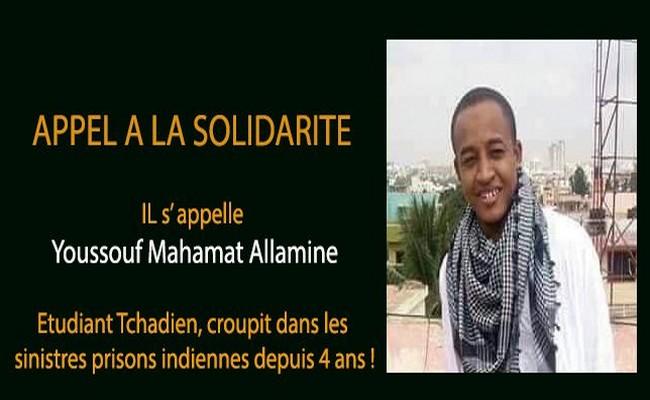 Tchad: une forte mobilisation pour l'étudiant Youssouf Mahamat Allamine Tahir détenu en prison en Inde