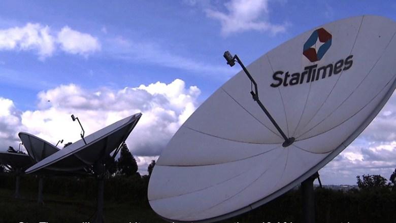 La Chine offre à 200 villages tchadiens l'accès à la télévision par satellite
