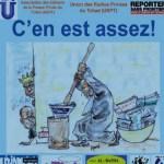 Douze journaux historiques menacés de fermeture au Tchad