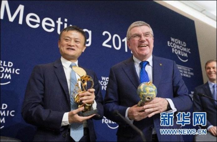 อาลีบาบา จับมือ คณะกรรมการโอลิมปิกสากล สร้างสัมพันธ์หุ้นส่วนระยะยาว
