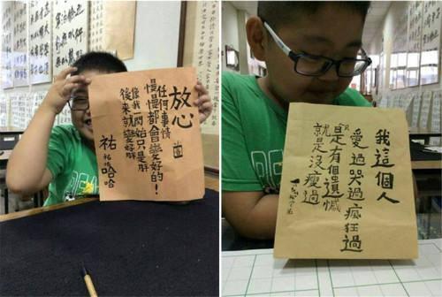 ได้ใจชาวเน็ตจีน!งานเขียนพู่กันของตี๋น้อยอารมณ์ดี