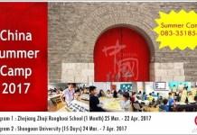 โอกาสมาแล้ว! เปิดโลกภาษาที่สาม บินลัดฟ้าเรียนถึงประเทศจีน