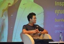 Pantip.com โซเชียลมีเดียแห่งการแบ่งปัน