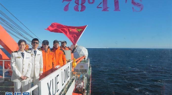 สถิติใหม่!ทีมสำรวจขั้วโลกใต้จีนออกสำรวจทะเลได้ไกลครั้งประวัติการณ์
