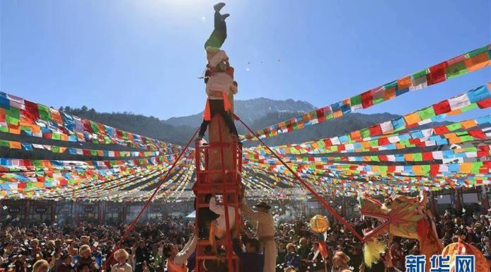 """ชนเผ่าทิเบตเฉลิมฉลองเทศกาล """"ซ่างจิ่ว"""""""
