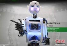 ในอนาคต อังกฤษอาจใช้หุ่นยนต์ทำงานแทนคนหลายแสนตำแหน่ง