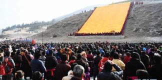 โรงเรียนชาวทิเบตแห่งโลก จัดงานเทศกาลจานฝอ