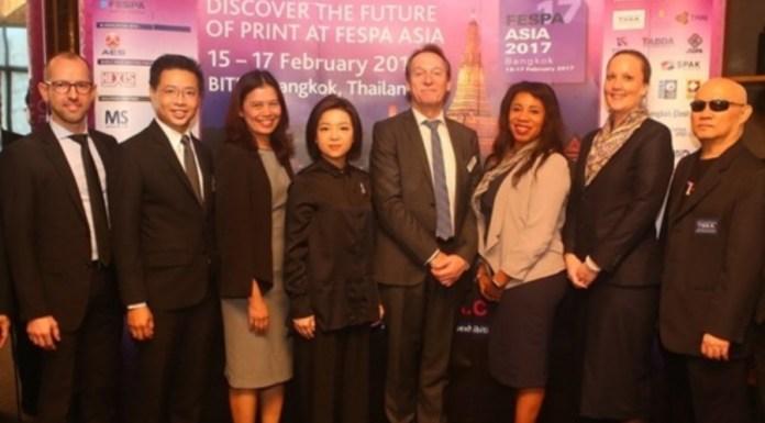 """FESPA ASIA 2017"" งานแสดงสุดยอดนวัตกรรมและเทคโนโลยีการพิมพ์อุตสาหกรรม"