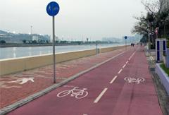單車資訊中心簡介