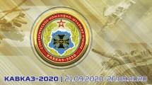 Kavkaz 2020
