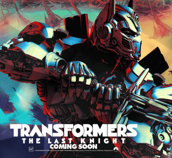 Transformers: The Last Kinght 2017