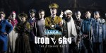 tdfn-ro-Iron-Sky-2-Trailer-Coming-Race