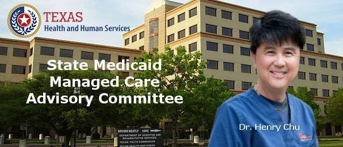 UPDATE: San Antonio Dentist Appointed to Medicaid Managed Care Advisory Committee Wants to Hear Dentist's Concerns