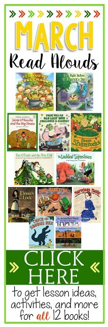 March read alouds perfect for your classroom!