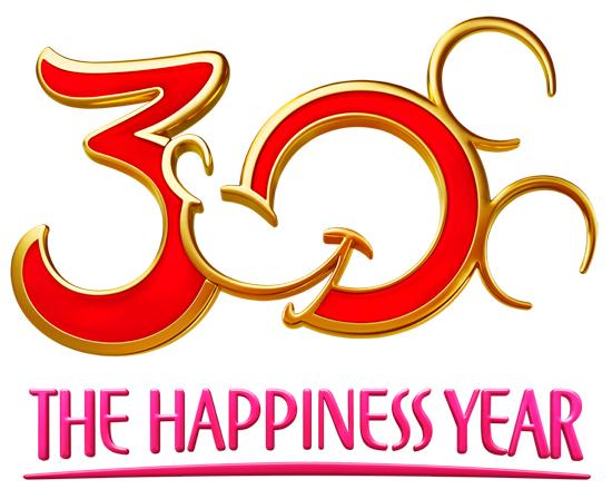 2013 Tokyo Disney Logo