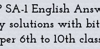 AP SA 1 English Answer key solutions with bit paper 6th to 10th classes