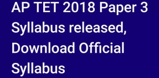 AP TET 2018 Paper 3 Syllabus released, Download Official Syllabus