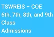 TSWREIS-COE 6th,7th,8th,9th Class Admissions