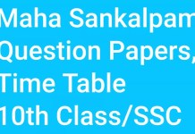 Maha Sankalpam Question Papers, Time Table 10th Class SSC
