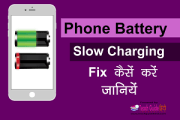 Android Mobile Ki Battery Slow Charge Kaise Fix Kare