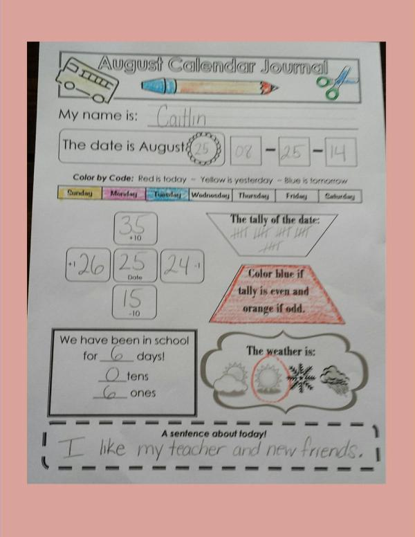Calendar Journal 2nd Grade Activities Worksheets