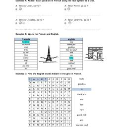 French greetings worksheet and PDF (salutations) [ 1650 x 1275 Pixel ]