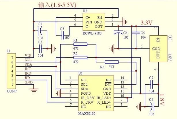 RCLW-0530 MAX30100 schematic