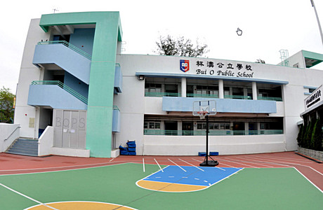 杯澳公立學校 Bui O Public School - 開學啦!
