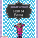 The Homework Hall of Fame {Newest Freebie}