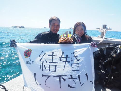慶良間諸島水中プロポーズ