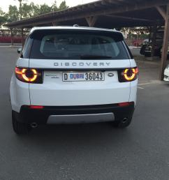 life with a land rover discovery sport rear lighs jpg [ 3264 x 2448 Pixel ]