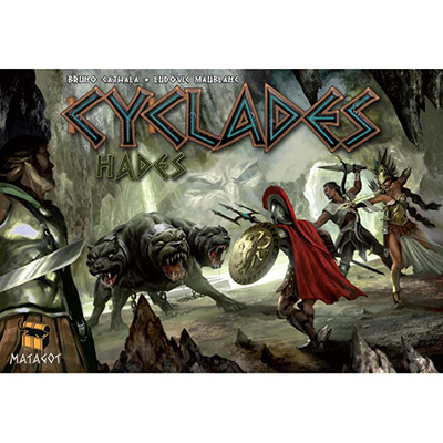 Cyclades Hades - Cover