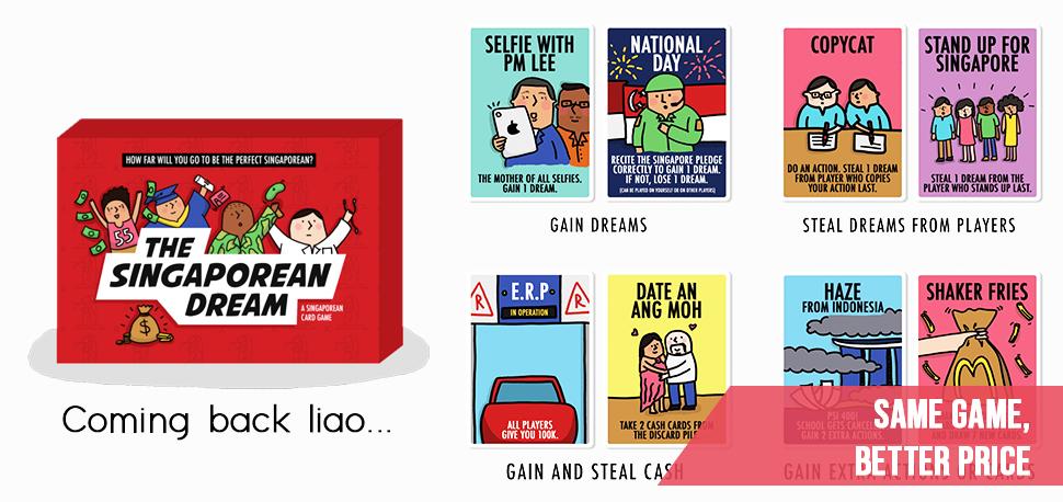 The SG Dream Banner