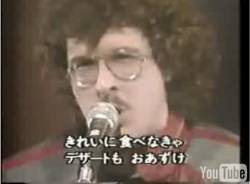 Weird Al in Japan